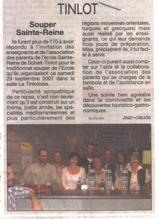 2007 Souper Sainte-Reine